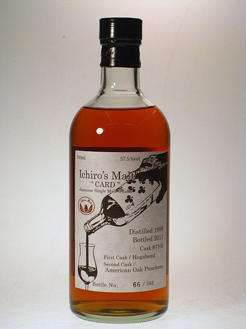 HANYUU ICHIRO'S MALT1988-2011 Eight of Clubs 57.5% 70cl Hogshead/American Oak Puncheon by Venture Whisky