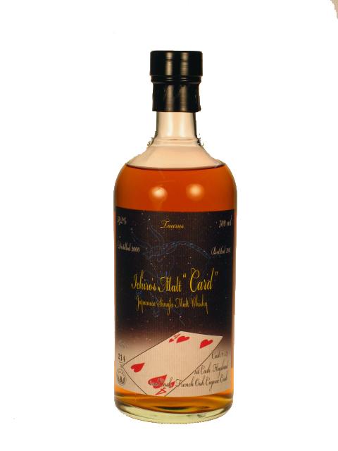 HANYUU ICHIRO'S MALT FOUR of HEARTS 59.2% 70cl French Oak Cognac cask