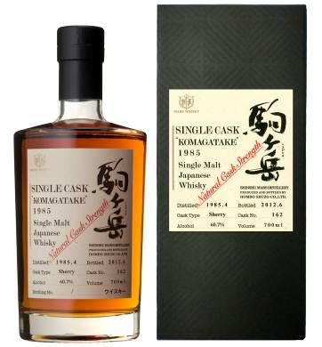 KOMAGATAKE MARS Single Cask Vintage 1985 60.7% 70cl Sherry Cask No.#162 Shinshu Mars Distillery