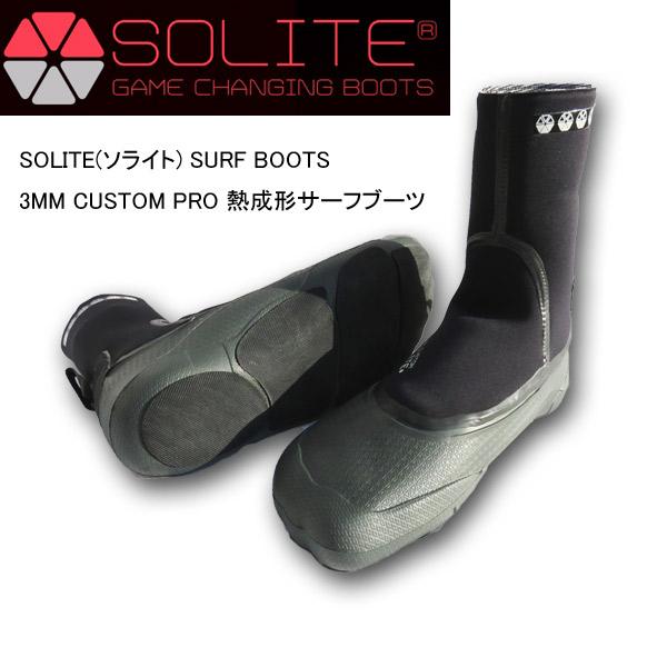 SOLITE(ソライト) SURF BOOTS 3MM CUSTOM PRO 熱成形サーフブーツ