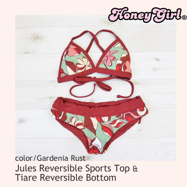 ☆Honey Girl Water Wear☆ハニーガール ウォーターウェア☆made in Hawaii/レディースビキニJules Reversible Top & Tiare BottomGardenia/Rust/SizeS/201801