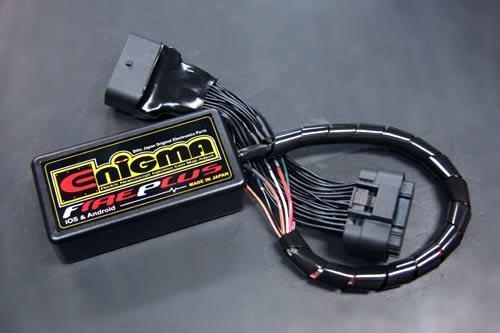 DILTS JAPAN製ENIGMA FirePlus type RTF