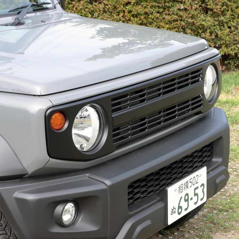 アピオ ヴィンテージアイアングリル ジムニー シエラ JB64 JB74