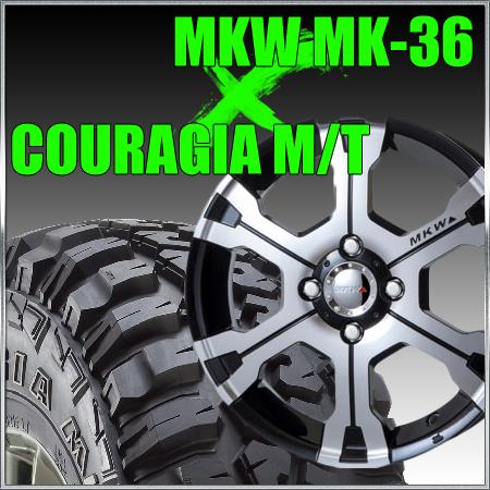 ★大決算セール★MKW MK-36 16x8J±0 114.3x5穴 73.1 ダイヤカットグロスブラック&ジムニー タイヤ 205/80R16 FEDERAL COURAGIA M/T クーラジア MT