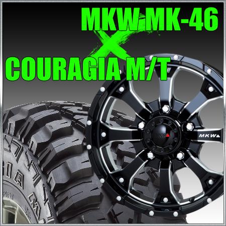 MKW MK-46_ML+ 16x8J±0 139.7x6穴 109.8 ミルドブラック&315/75R16 フェデラル FEDERAL COURAGIA M/T クーラジア MT