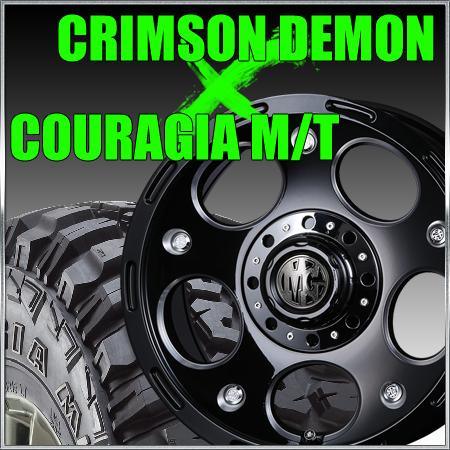 ★大決算セール★CRIMSON MG DEMON 16x8J+0 139.7x6穴 クリムソン マーテルギア デーモン&315/75R16 フェデラル FEDERAL COURAGIA M/T クーラジア MT