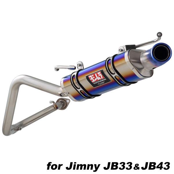 ★大決算セール★アピオ ヨシムラマフラーR-77Jチタンサイクロン(ファイアースペック)ジムニーJB33,JB43 apio