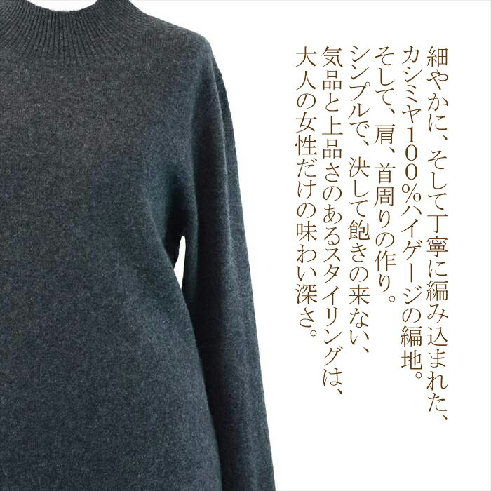 auc-coatstore | Rakuten Global Market: Luxury cashmere sweaters ...