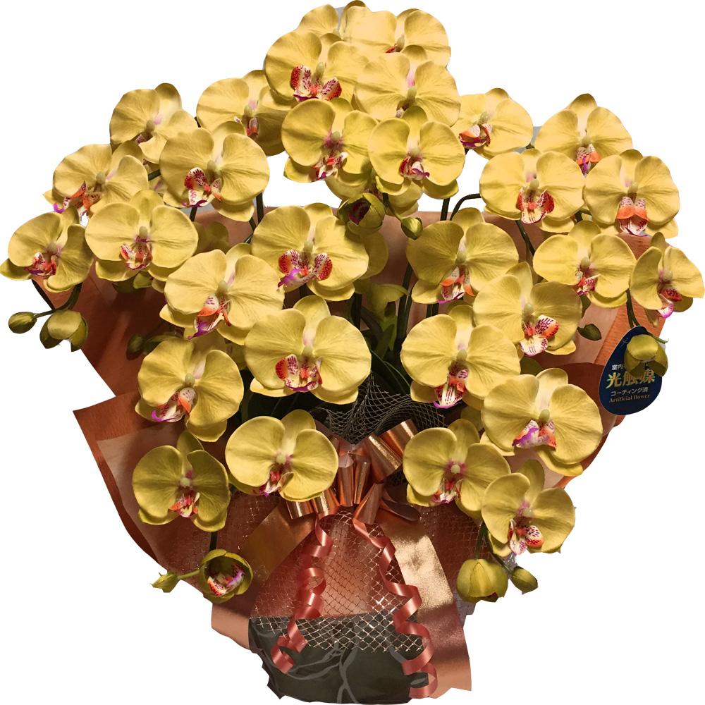 胡蝶蘭 黄色 金運 風水 インテリア 自宅 セレブ 造花 お祝い 開店 開業 開院 5本 光触媒 イエロー アイビー ミディ ミニ セット ココキャンフラワー