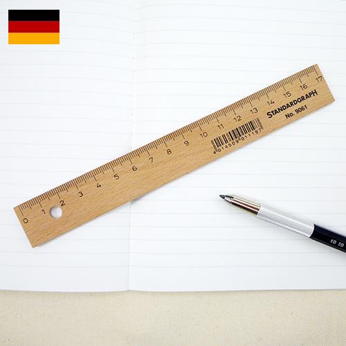 STANDARGRAPH スタンダードグラフ 待望 ドイツ 木製だけどカッター使いもOKな定規です 木製定規 17cm STANDARDGRAPH ルーラー おしゃれ プレゼント 珍しい フライハイト ギフト Freiheit ステーショナリー メイルオーダー の店 輸入 文房具 文具