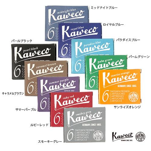 ドイツ・老舗筆記具ブランド (欧州共通規格) カヴェコ インクカートリッジ(6本入り) Kaweco Ink - 6 Cartridges [輸入 文具 珍しい 文房具 の店 フライハイト Freiheit]