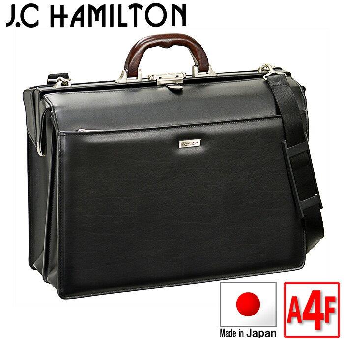ダレスバッグ メンズ ビジネスバッグ 日本製 豊岡製鞄 B4F A4 口枠 男性用 42cm 天然木手ハンドル ブリーフケース ショルダーバッグ
