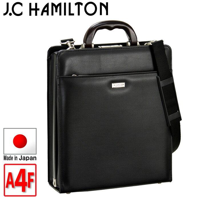 ダレスバッグ メンズ ビジネスバッグ 日本製 豊岡製鞄 縦型 A4F 大開き 男性用 30cm ショルダーバッグ 天然木手ハンドル