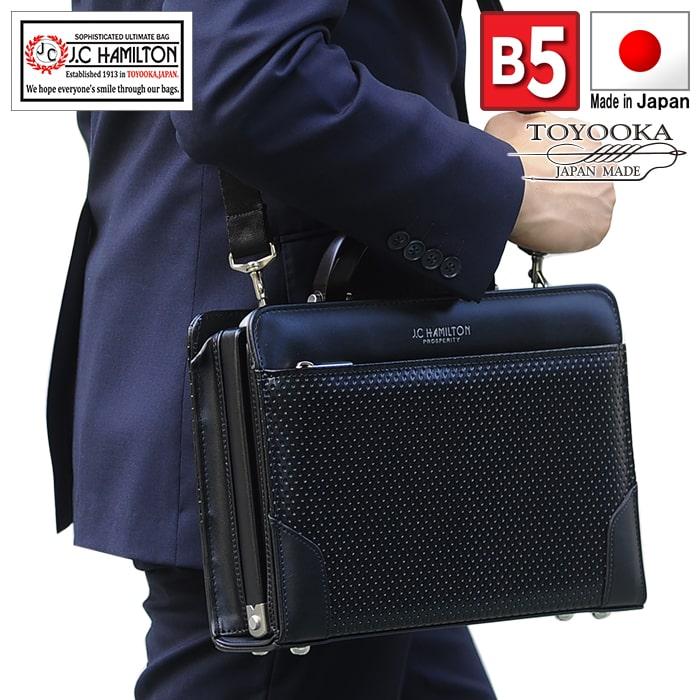 ミニダレスバッグ メンズ ダレスバック ビジネスバッグ セカンドバッグ ブリーフケース B5 日本製 豊岡製鞄 大開き 男性用 通勤用 黒 30cm