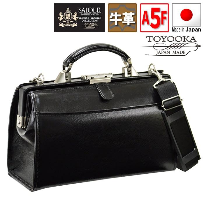 ミニダレスバッグ ダレスバック メンズ ビジネスバッグ セカンドバッグ 日本製 豊岡製鞄 A5ファイル メンズ 牛革 本革 黒 チョコ