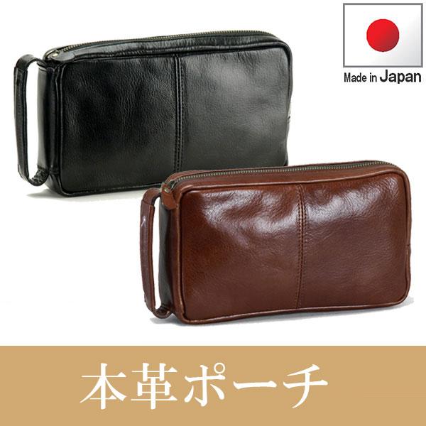 セカンドバッグ メンズ 本革 クラッチバッグ 持ちやすいハンドル付き 黒、ブラウン 2色 国産 日本製