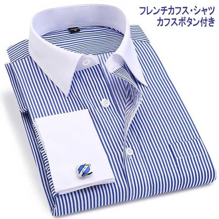おしゃれなカフスボタンで自分の個性を表現できるフレンチカフスシャツ ビジネスや交際の場で活躍 新作製品 世界最高品質人気 さわやかでで活動的 積極的なイメージのピンストライプデザイン ドレスシャツ メンズ フレンチカフス ワイシャツ ノーマルシルエット 胸ポケット ストライプ ヒッコリーストライプ カフス付き ネイビー 新色追加 長袖