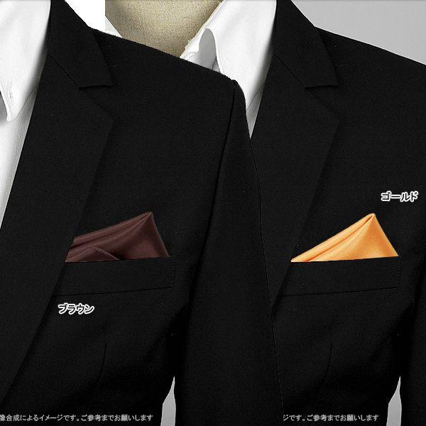 ポケットチーフ一つでオシャレのレベルアップ ポケットチーフ 穏やかなツヤ有りチーフ サテン生地 ソリッド ブルー ブラウン セール開催中最短即日発送 ライトブルー グリーン PC13 イエロー等8色 付与 ゴールド オレンジ