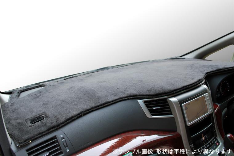 トヨタ ヴェルファイア 『AGH·GGH30/35』 車種専用 ベロア調 ボア ダッシュボードマット ダッシュマット