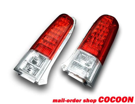 正規逆輸入品 コクーン スズキ ワゴンR MC系 LEDコンビテール 格安SALEスタート