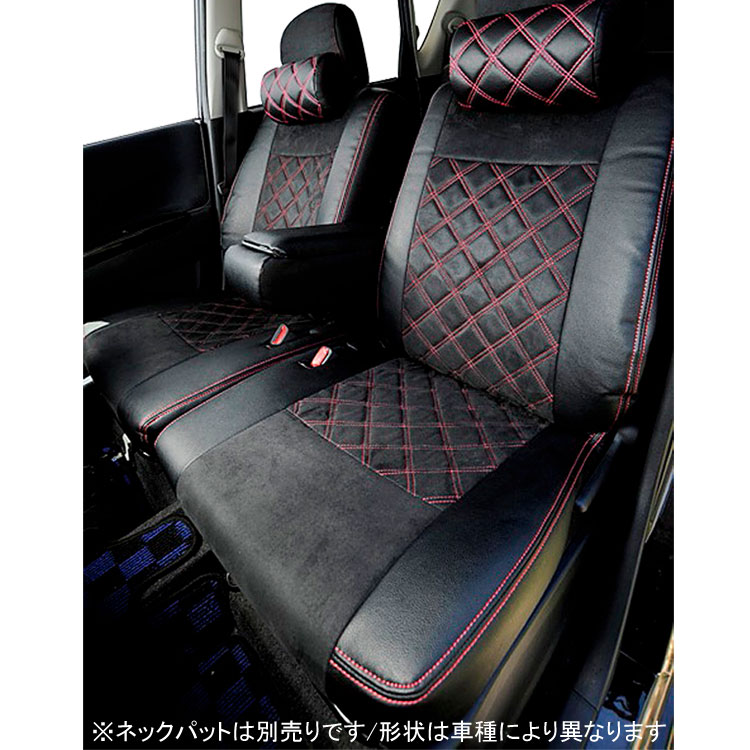 <title>シートカバー ホンダ N-BOX JF1 JF2 販売 H083 SPオーダー</title>