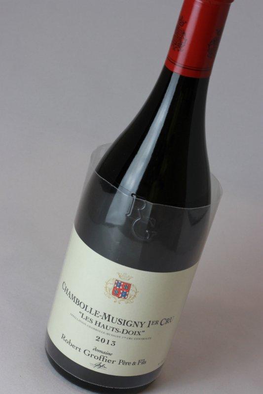 シャンボール・ミュジニー 1erクリュ レ・ゾードワ 2013 赤ワイン フランス