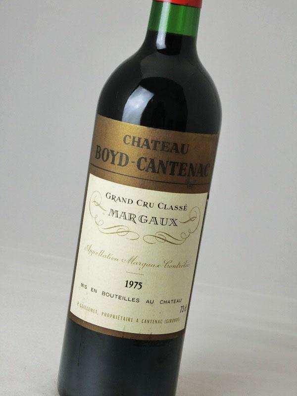 シャトー・ボイド・カントナック 1975【フランス】【赤ワイン】