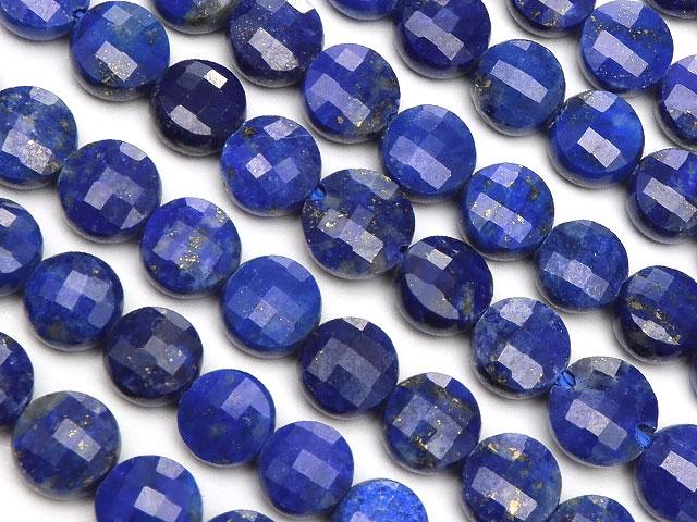 ラピスラズリ ビーズ 12月誕生石 瑠璃 天然石 パワーストーン ハンドメイド 手作り アクセサリー 高品質 瑠璃石 コインカット 卓出 休日 Lapis 青金石 6mm ラズライト lazuli プレミアムカット