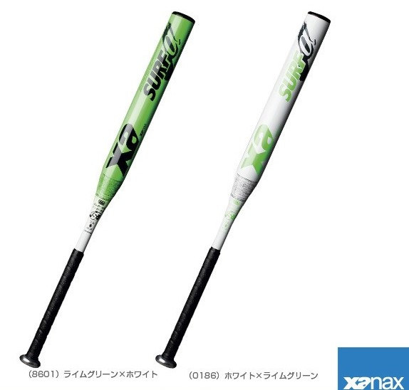 堅実な究極の xanax/ザナックス/ソフトボール用バット、BSB-50812 大人気商品、野球用品/素振りバット/、BSB-50812 野球用品、素振り、, セキカワムラ:fb8bb992 --- clftranspo.dominiotemporario.com