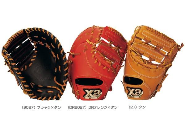 日本製 硬式ファーストミット ザナックス 一塁手用 BHF-3517 学生野球 高校野球対応 野球用品 硬式野球 グローブXana Power/ザナパワーシリーズ