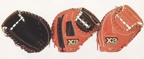 今だけポイント11倍 送料無料 ザナックス 軟式 捕手用 キャッチャーミット 右投用 BRC-2618 野球用品