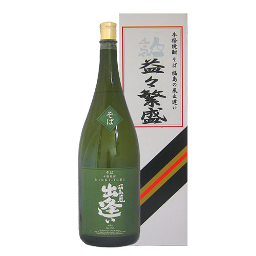 人気一 本格焼酎そば <4500ml> 『益々繁盛』 -福島の地が育てた、こだわりの酒- ____ (各種お祝い・ご贈答におすすめです) ※代引不可 CONCENT コンセント
