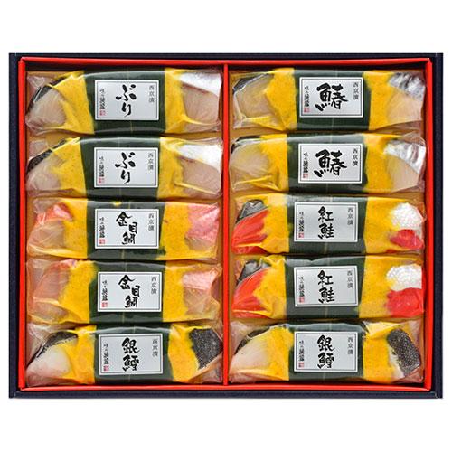 [IS-100] ※代引きご利用不可商品 ギフト 味の浜藤 西京漬笹巻(10切) 御歳暮 お歳暮