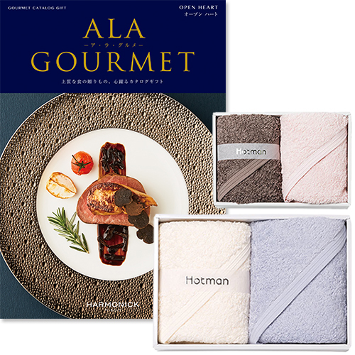 ALA GOURMET(ア・ラ・グルメ) グルメカタログギフト オープン ハート+ Hotman 1秒タオル ホットマンカラーハンドタオル2枚セット