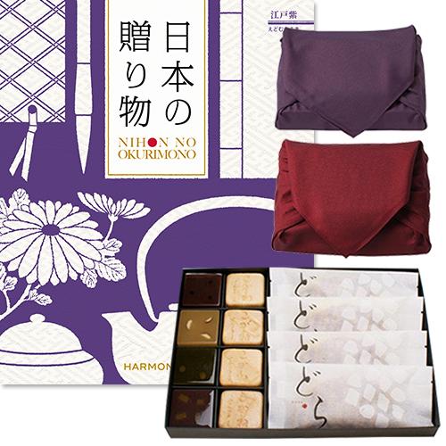 日本の贈り物 カタログギフト 江戸紫(えどむらさき)+<KOGANEAN>【風呂敷包み】こがねもなか・こいねり・どら各4個