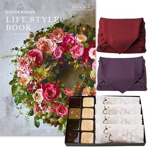 カタログギフト 日比谷花壇 くらしのスタイルブック HBY-Kコース+<KOGANEAN>【風呂敷包み】こがねもなか・こいねり・どら各4個
