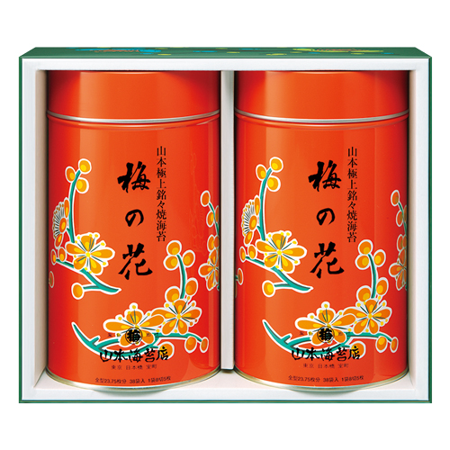 山本海苔店 「梅の花」大缶詰合せ (YUP14ARY) ※代引き不可