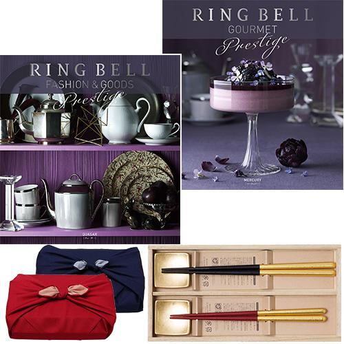カタログギフト リンベル(RING BELL) クエーサー&マーキュリー+箔一金箔箸セット/(香典返し 内祝い 結婚内祝い 出産内祝い 引き出物) ハイセンスなギフト カタログ 送料 無料