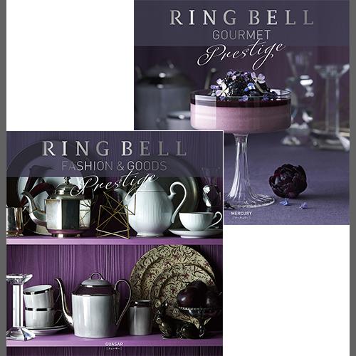 カタログギフト リンベル(RING BELL) クエーサー&マーキュリー ____ (内祝い / 結婚内祝い / 出産内祝い / 新築内祝い / 快気祝い / 結婚引き出物 / 引出物 / 香典返し / お返し / お中元) 送料 無料