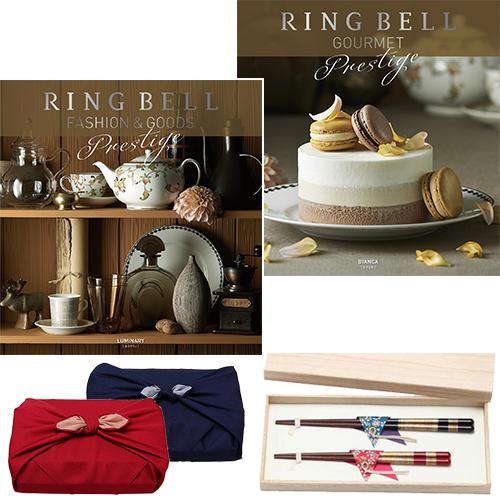 カタログギフト リンベル(RING BELL) ルミナリィ&ビアンカ+箸二膳(桜草)セット /(内祝い 結婚祝い 出産祝い 結婚内祝い 出産内祝い お返し ギフト 結婚式 贈り物 引き出物) 送料 無料