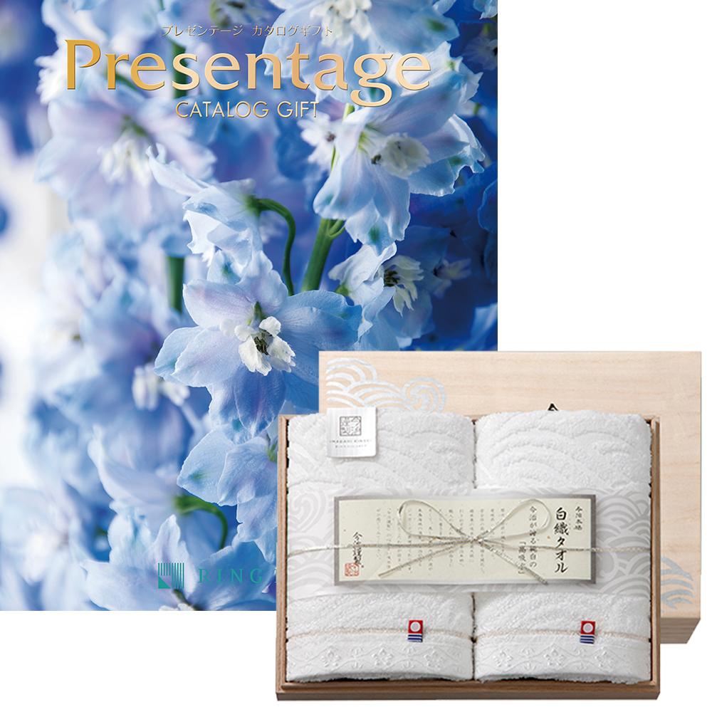 リンベル Presentage(プレゼンテージ)カタログギフト POLONAISE〔ポロネーズ〕+今治謹製 『白織タオル』 木箱入り SR2039 (フェイスタオル2P) 送料 無料