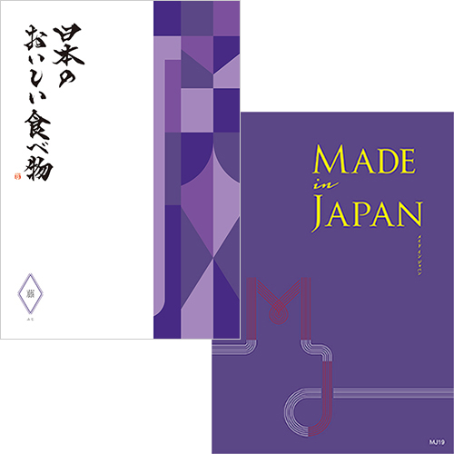 カタログギフト made in Japan(MJ19) with 日本のおいしい食べ物(藤) 送料無料 和(なごみ)のカタログ 御歳暮 お歳暮 ランキング おくりもの