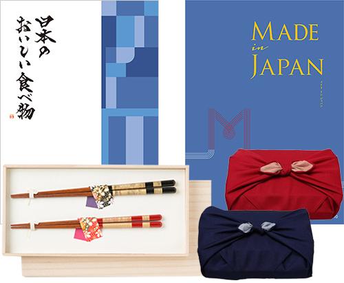 カタログギフト made in Japan(MJ10) with 日本のおいしい食べ物(藍) +箸二膳(桜草) / お祝い / 内祝い / お返し / 引き出物 / 結婚内祝い / 出産内祝い 送料 無料 和(なごみ)のカタログ