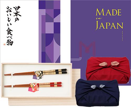 カタログギフト made in Japan(MJ19) with 日本のおいしい食べ物(藤) +箸二膳(桜草) 送料 無料 和(なごみ)のカタログ