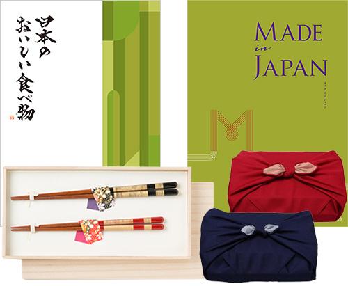 カタログギフト made in Japan(MJ21) with 日本のおいしい食べ物(柳)+箸二膳(桜草) 送料無料 和(なごみ)のカタログ ランキング おくりもの