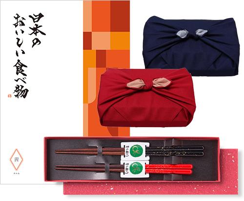 カタログギフト 日本のおいしい食べ物 茜コース +箸二膳(金ちらし) CONCENT コンセント / お中元 送料 無料 和(なごみ)のカタログ