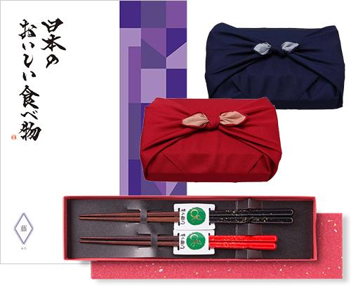 カタログギフト 日本のおいしい食べ物 藤コース +箸二膳(金ちらし) CONCENT コンセント / お中元 送料 無料 和(なごみ)のカタログ