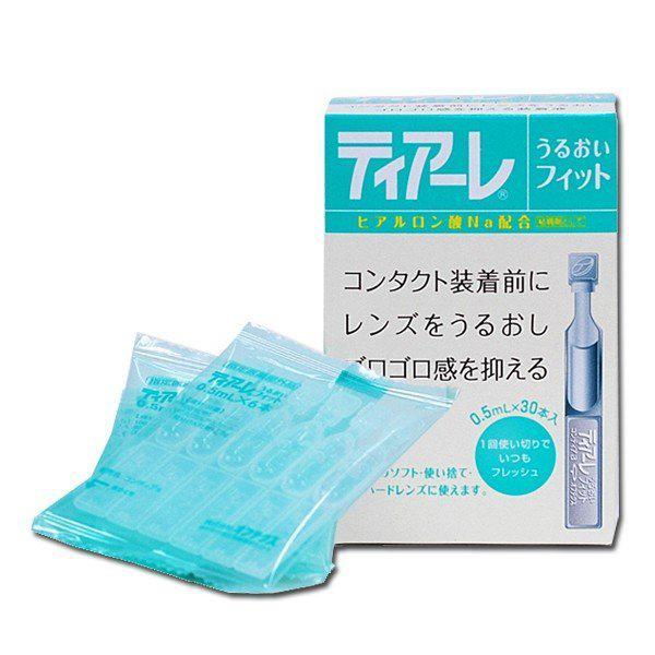 ティアーレうるおいフィット 0.5ml 30回分 開店記念セール 1箱 ケア用品 使い切りタイプで清潔 安全設計 日本正規代理店品