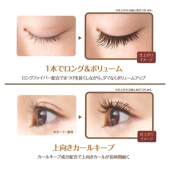Dolly wink long & volume mascara Brown 2DW3197