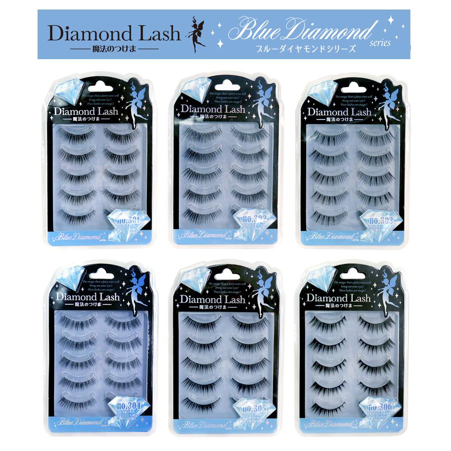 メール便なら送料260円 3 980円以上で送料無料 平日昼12時までで即日発送 DiamondLush 6種から選べる ダイヤモンドラッシュ 人気ブランド 上まつげ用つけまつげ あす楽対応 ブルーダイヤモンドシリーズ 人気海外一番